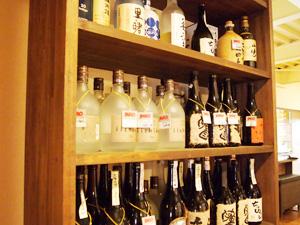 HOSHIAI 夜は居酒屋