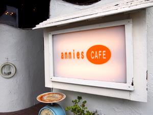 アニーズカフェ 看板