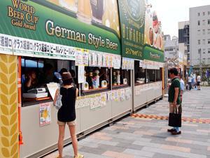 地ビールフェスト甲府 富士桜高原ビール