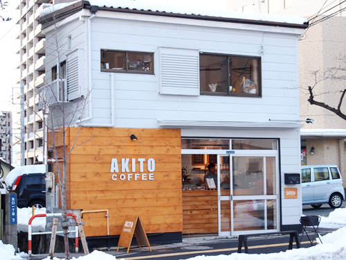 AKITO COFFEE 外観