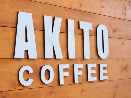 AKITO COFFEE 看板