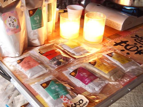 Yamanashi Fringe Market 漢方茶