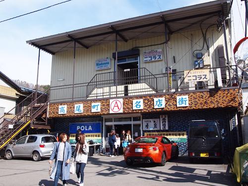 Yamanashi Fringe Market 高尾町名店街