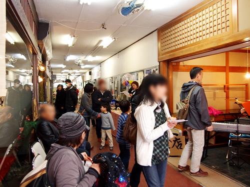 Yamanashi Fringe Market 高尾町名店街 中