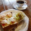 徽典館 コーヒーとトースト