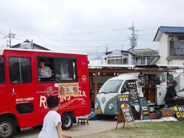 塩ノ山ワインフェス キッチンカー