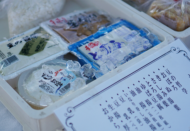 ふえふきマルシェ 御坂の湯前広場 お豆腐屋さん