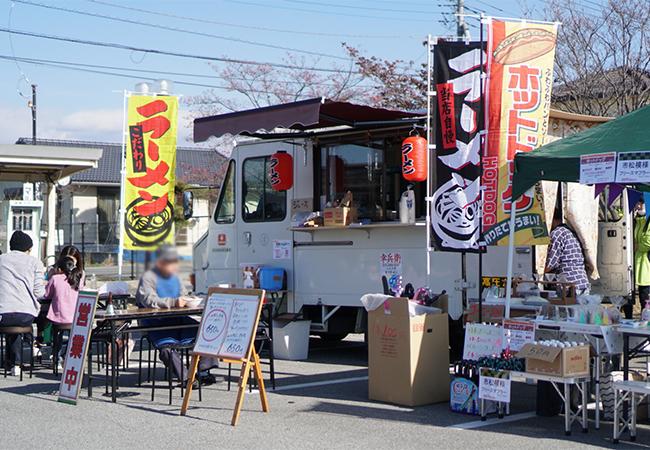 ふえふきマルシェ 御坂の湯前広場 飲食店ブース