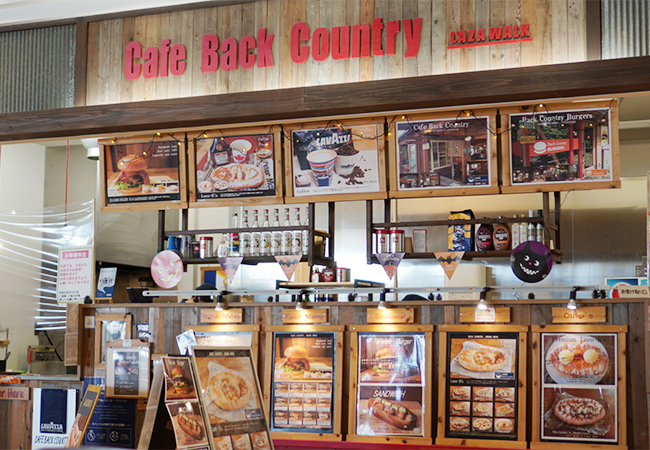 Cafe Back Country 店舗