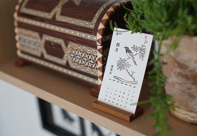 パピルス カレンダー WAKAN SANSAI ZUE