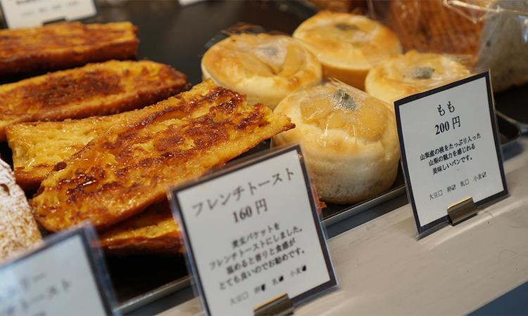 製パン 麦玄 フレンチトースト