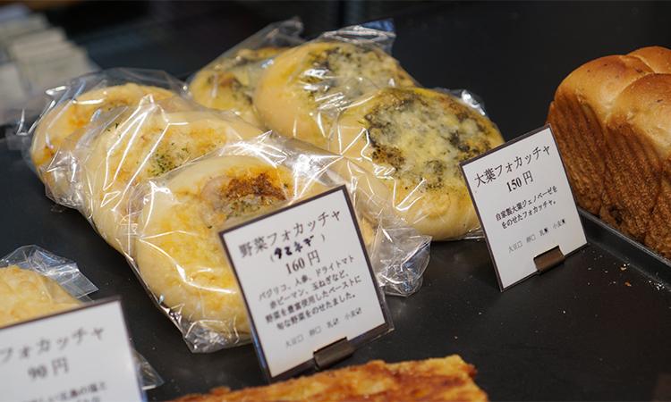 製パン 麦玄 フォカッチャ